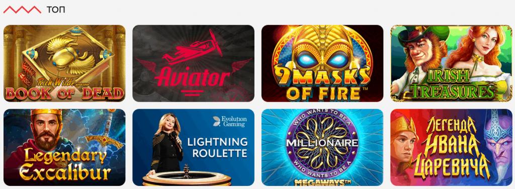топ игры на официальном сайте pokerdom
